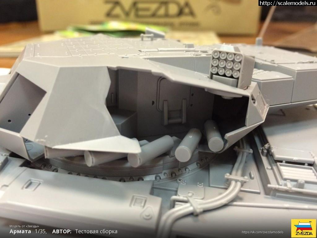 Тестовая сборка Звезда 1/35 Т-14 Армата Закрыть окно