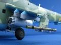 Trumpeter 1/35 Ми-24В