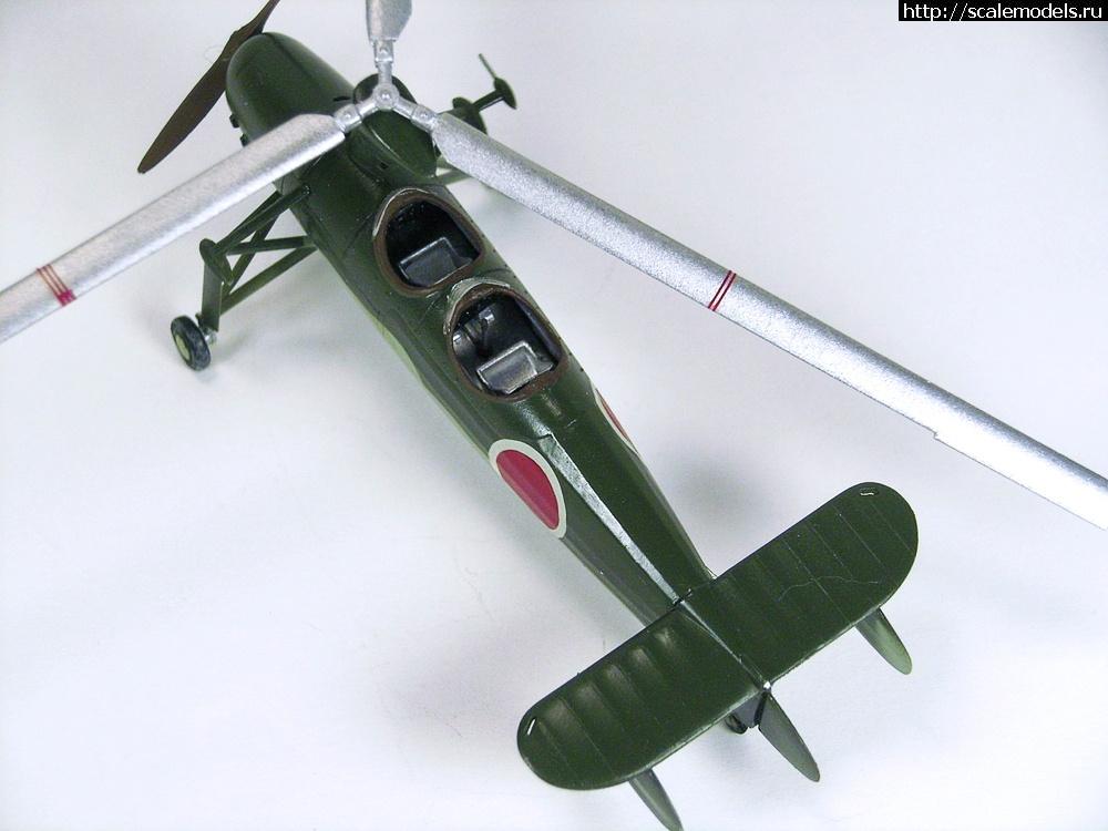 Турнир Вертолеты - ГОЛОСОВАНИЕ ( все масштабы) Закрыть окно