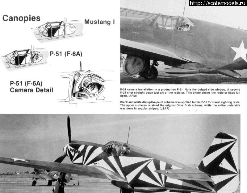 #1308613/ ICM 1/48 P-51B Mustang Dazzle CAMO(#10411) - обсуждение Закрыть окно