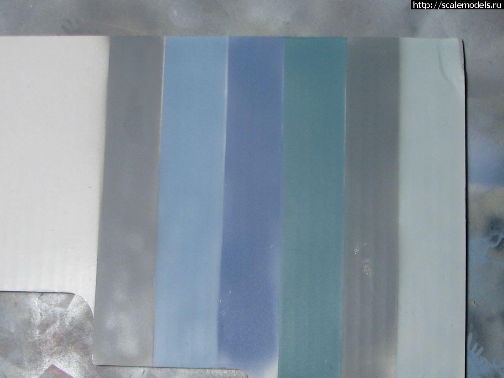 """#1310438/ """"Венгерская молния"""" HE-70K ICM+Vektor+.. 1:72 ГОТО Закрыть окно"""