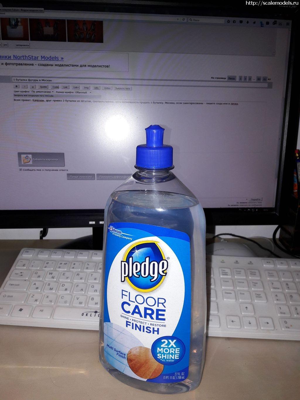 Re: 1 бутылка футуры в Москве/ Объявления по продаже и покупке Future Закрыть окно