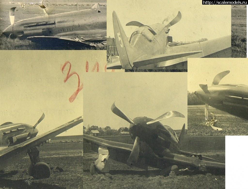 #1333637/ Цвета советской Авиации! Закрыть окно