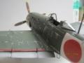 Tamiya 1/48 Nakajima Ki-84 Hayate
