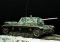 Tamiya/Hauler 1/48 Су-76И Полутрофей