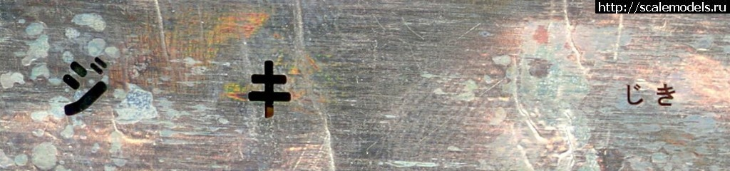 #1340533/ Изготовление масок при помощи лазерной гравировки Закрыть окно