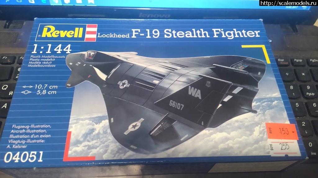 F-19 Revell 1/144 ГОТОВО Закрыть окно