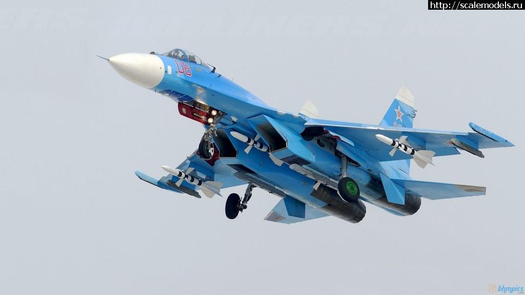 #1346728/ Звезда 1/72 Су-27см Липецкого ЦБП, С...(#10757) - обсуждение Закрыть окно