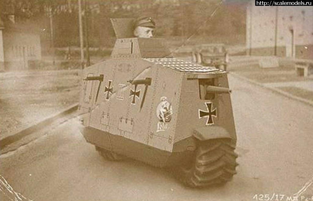 #1349164/ Истребитель танков  Гальперина - СИГ 1/72 Готово Закрыть окно