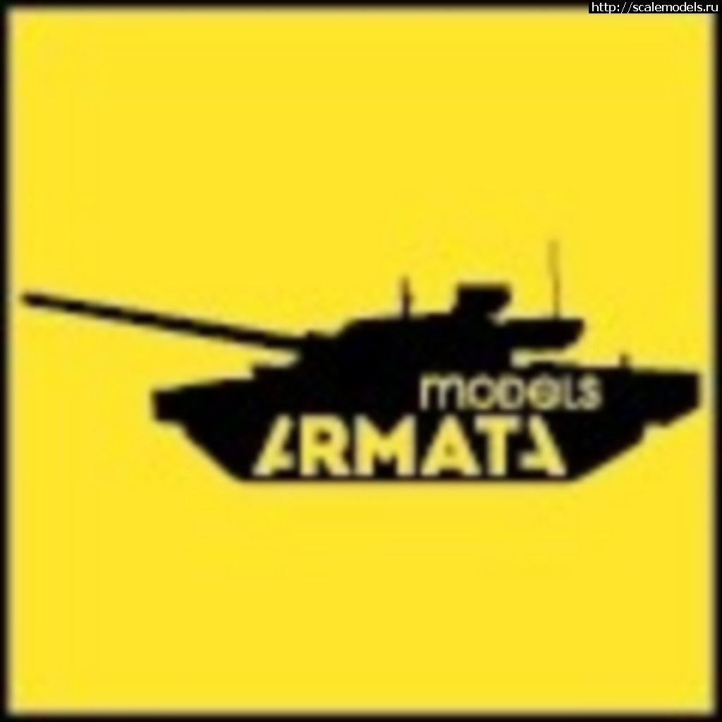 Новости магазина Armata-models.ru Закрыть окно