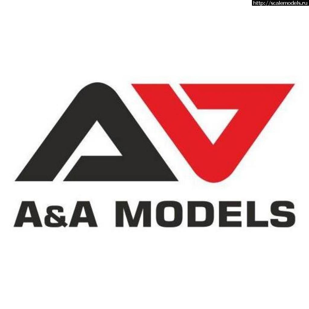 Анонс A&A Models Як-11 в 1/48 Закрыть окно