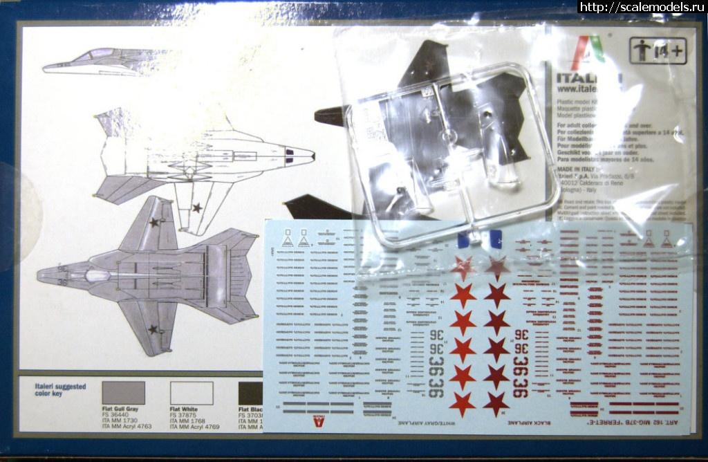 Re: Italeri MiG-37B Ferret E 1:72/ Italeri MiG-37B Ferret E 1:72 - Готово! Закрыть окно