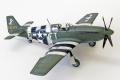 ICM 1/48 P-51B Mustang - Жаркое лето 44-го