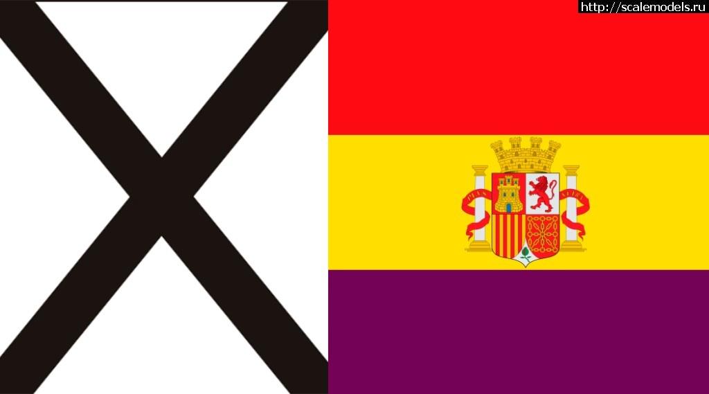 ГБ Гражданская война в Испании - Зрительское голосование Закрыть окно