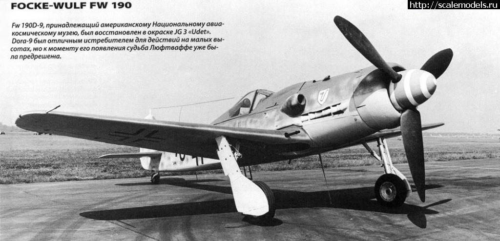 #1356117/ Bf-109 c Jumo-213E-1 ГОТОВО Закрыть окно