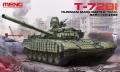 Meng анонсировал Т-72Б1 в 1/35