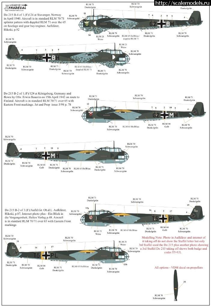 Анонс декалей Хtradecal 1/48 Ju-88, Do-215 Закрыть окно