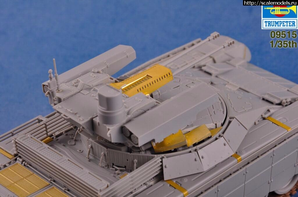 Анонс Trumpeter 1/35 БМПТ-72 Терминатор-2 Закрыть окно