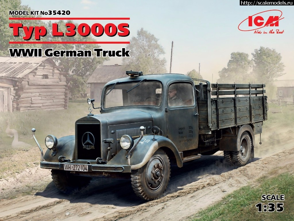 ICM 1/35 Typ L3000S, Германский грузовой автомобиль ІІ МВ Закрыть окно