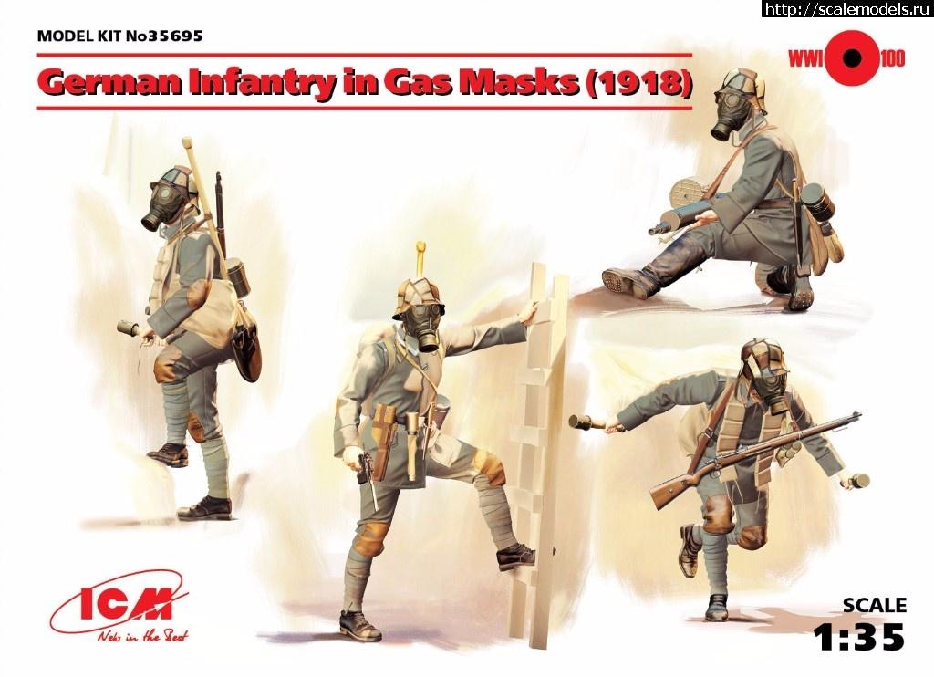 ICM 1/35 Германская пехота в противогазах (1918 г.) Закрыть окно