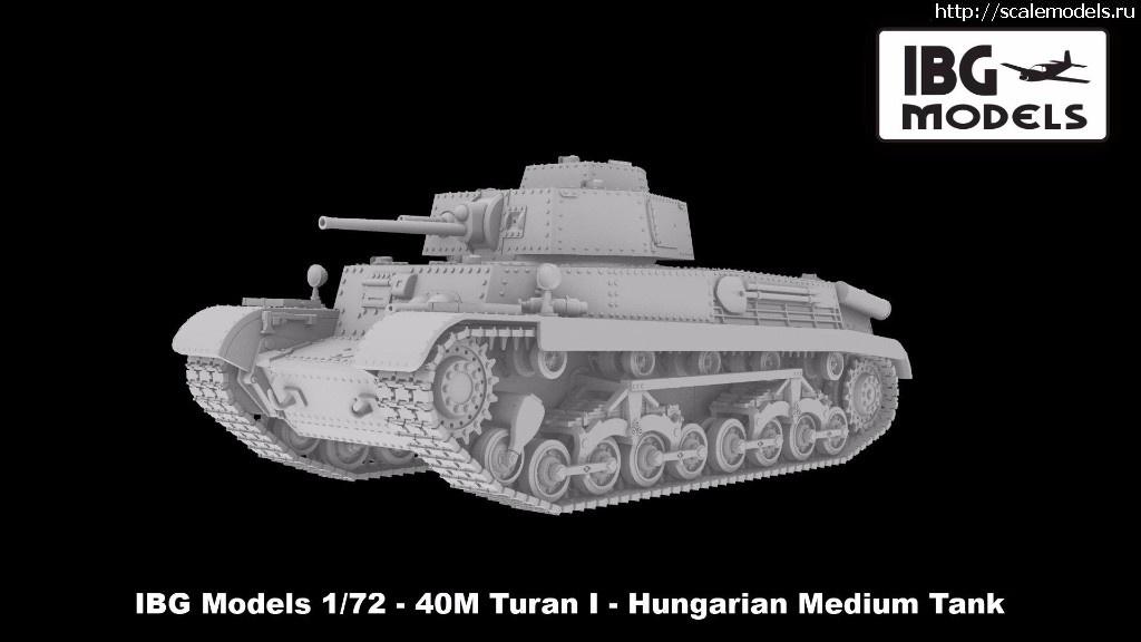 Анонс IBG Models 1/72 средний танк 40M Turan I - 3d-рендеры  Закрыть окно