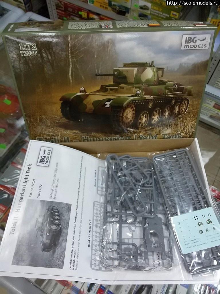 Новости магазина Мир Моделей Закрыть окно