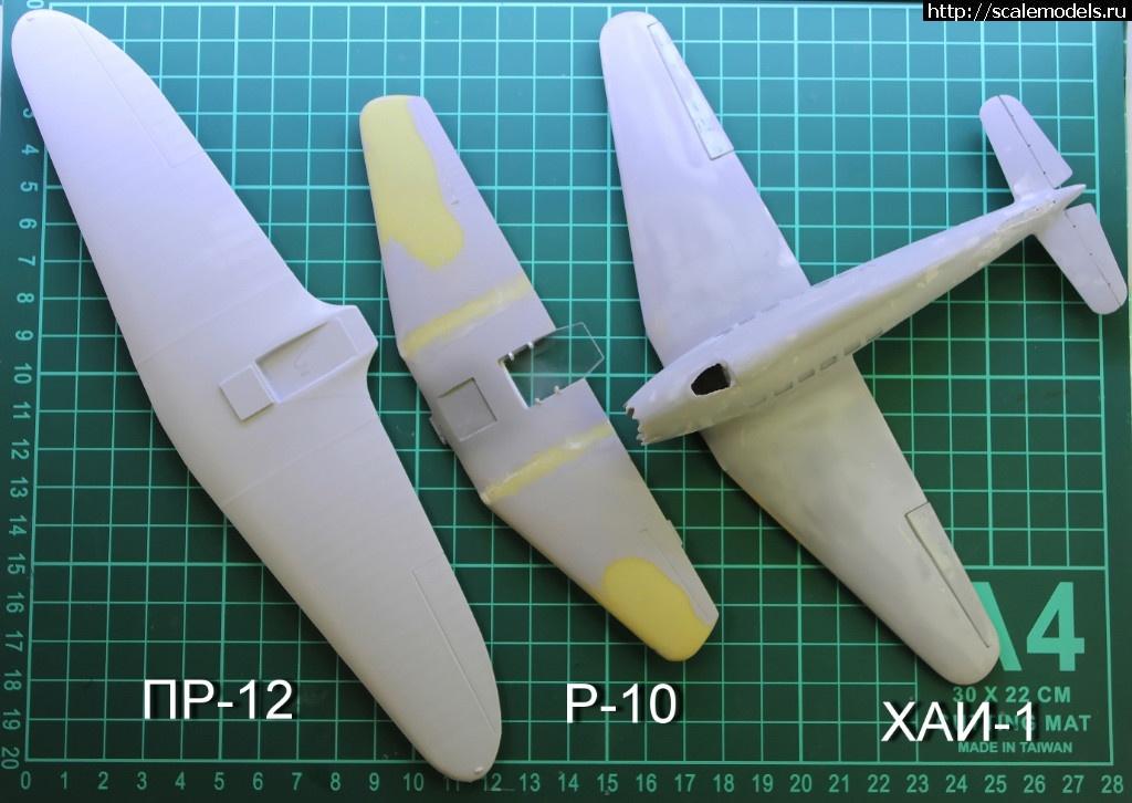 #1372386/ Неман Р-10 1/72 AirKits- ГОТОВ Закрыть окно