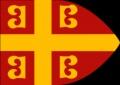 Pegaso 54 мм Византийский пехотинец 14-й век