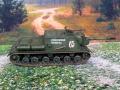 Звезда 1/72 ИСУ-152 - истребитель танков Зверобой