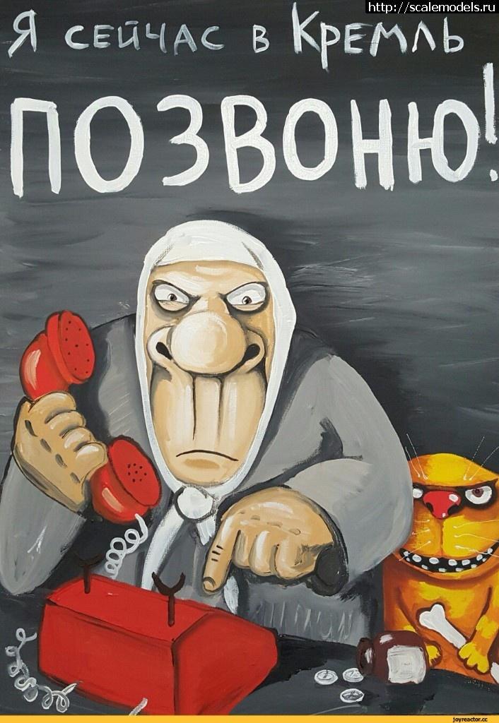 #1375563/ Икар, Навеяло творчеством Васи Ложкина(#11048) - обсуждение Закрыть окно
