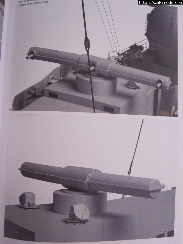 #1377541/ Обзор Trumpeter 1/350 Graf Zeppelin(#10836) - обсуждение Закрыть окно