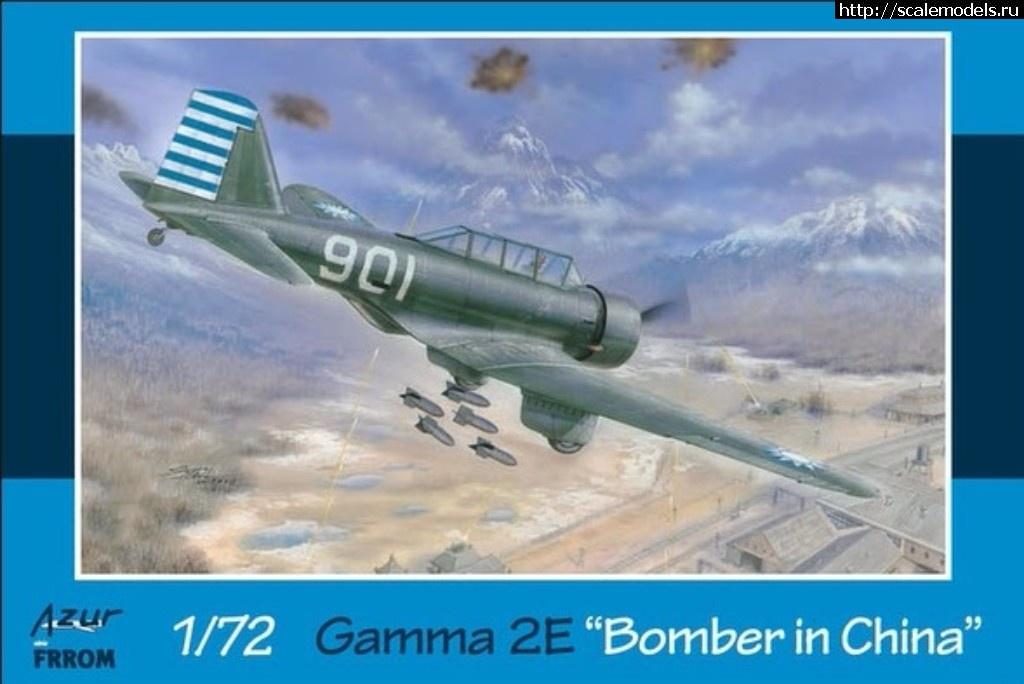 Анонс AZUR 1/72 Gamma 2E  Закрыть окно