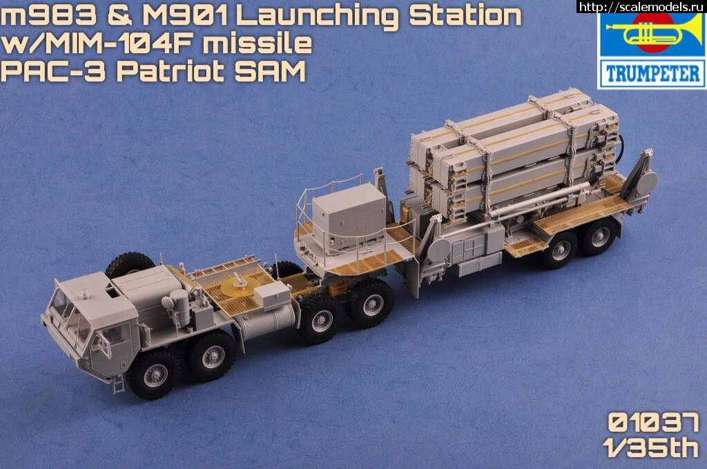 Анонс Trumpeter 1/35 M983 Tractor & M901 Launching Station w/MIM-104F missile of PAC-3 Patriort SAM Закрыть окно