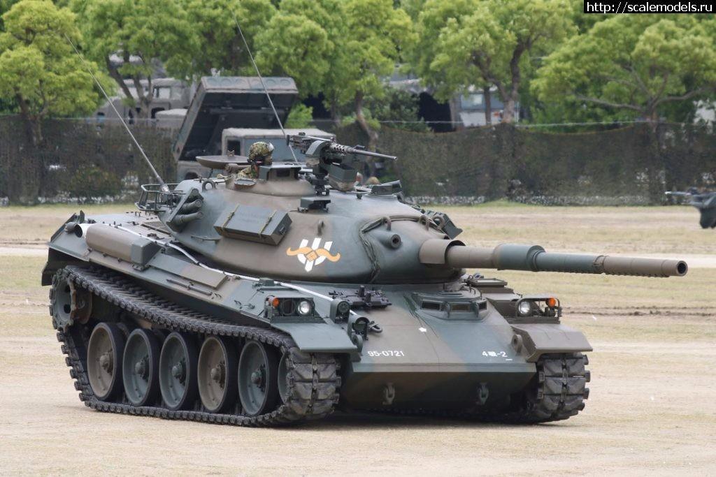 Re: Tamiya 1/35 Японский Type 74(#11112) - обсуждение/ Tamiya 1/35 Японский Type 74(#11112) - обсуждение Закрыть окно