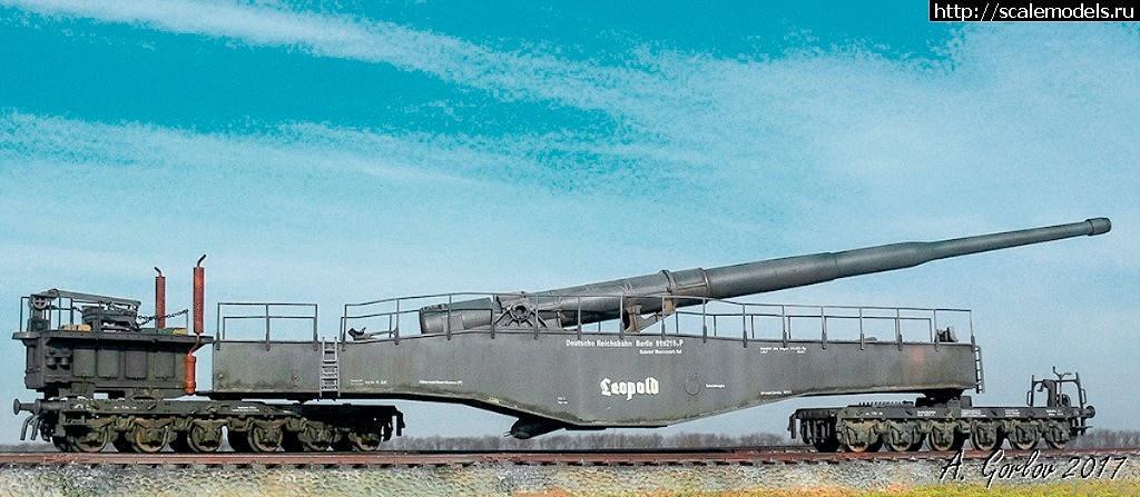 Re: Hasegawa 1/72 280-мм немецкое Ж/Д ор...(#11121) - обсужд/ Hasegawa 1/72 280-мм немецкое Ж/Д ор...(#11121) - обсуждение Закрыть окно