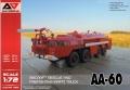 A&A Models 1/72 АА-60 (МАЗ-7310) Аэродромный пожарный автомобиль - И сново маза за МАЗы