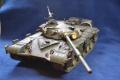 Tamiya+Miniarm 1/35 Т-72 Урал