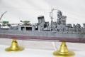 Hasegawa 1/350 Легкий крейсер IJN Noshiro, 1944