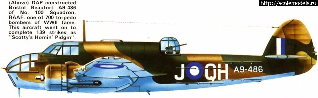 #1390398/ Special Hobby 1/72 DAP Beaufort Mk VIII-ГОТОВО Закрыть окно