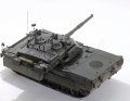 Trumpeter 1/35 C1 Ariete with uparmored.