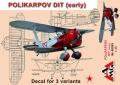 Новинки от AMG. Смола от Комплект-ЗиП. Kitty Hawk