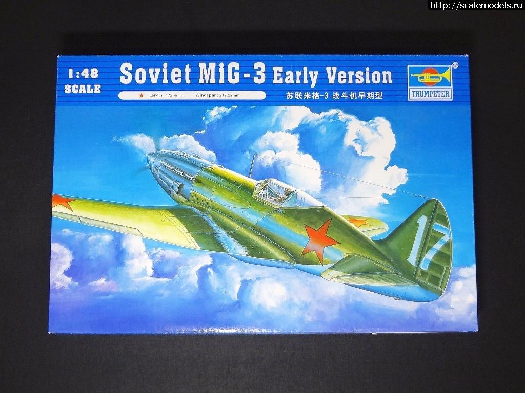 МиГ-3 (1:48, Trumpeter) Закрыть окно