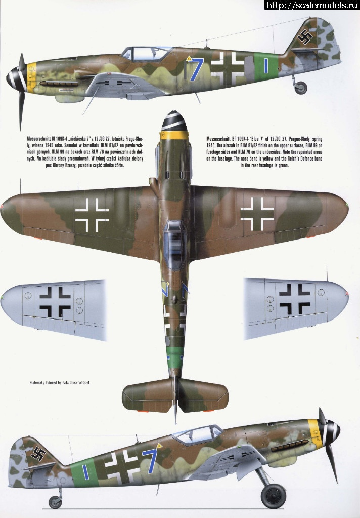 #1395778/ Bf-109 c Jumo-213E-1 ГОТОВО Закрыть окно