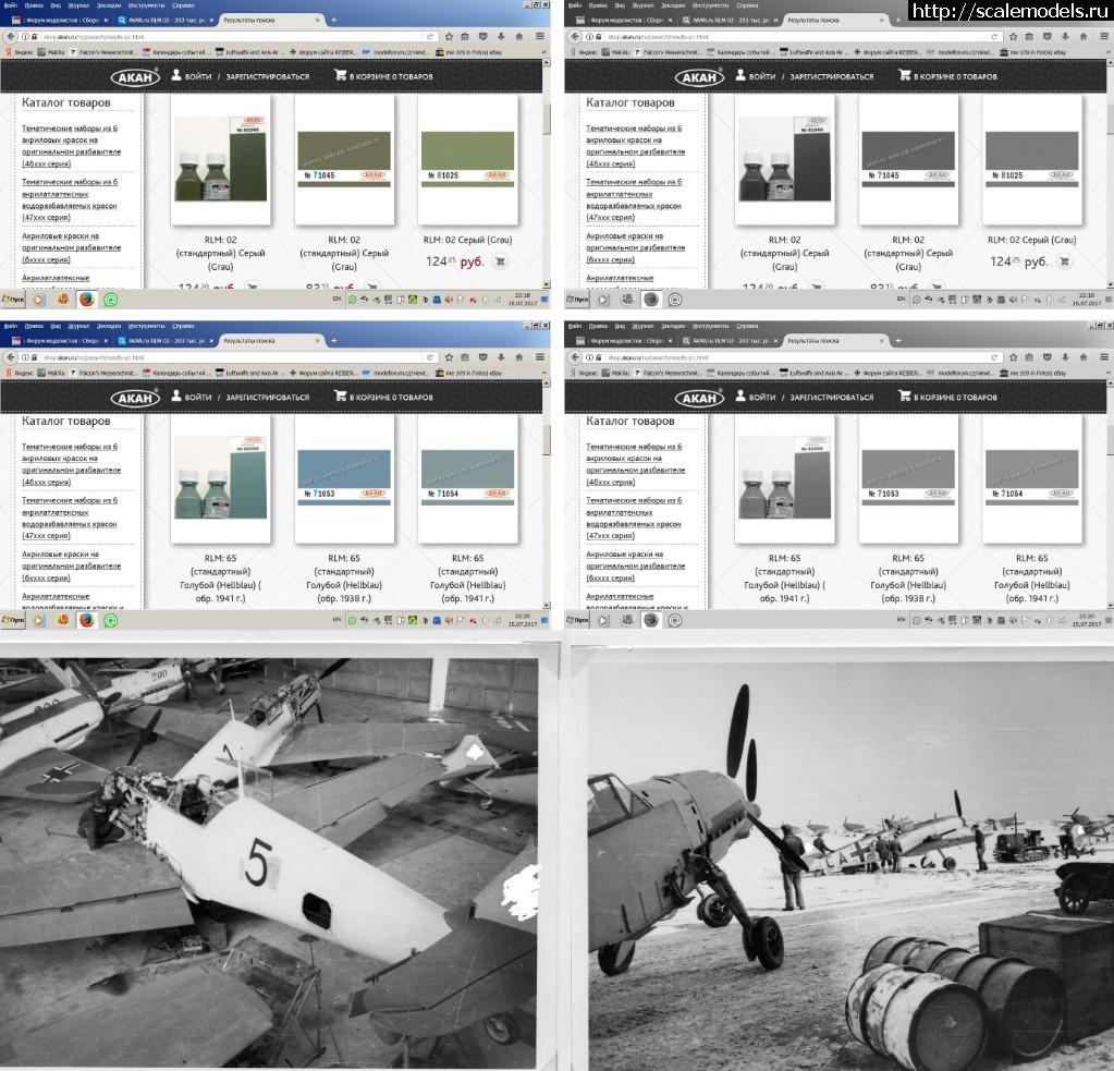 #1396891/ Bf-109 c Jumo-213E-1 ГОТОВО Закрыть окно