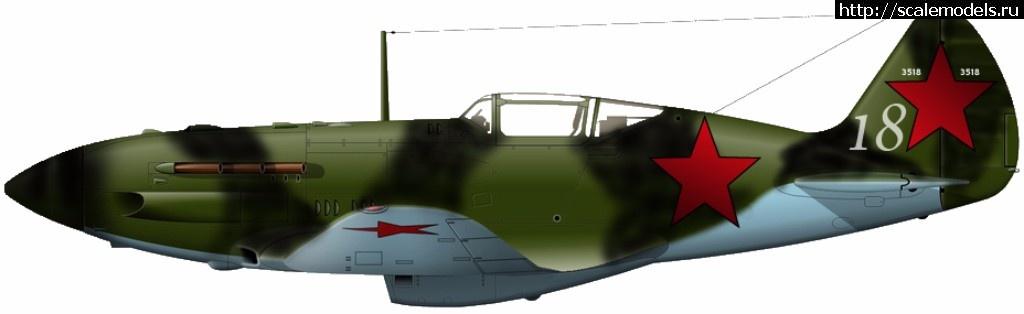 #1397651/ МиГ-3 (1:48, Trumpeter) Закрыть окно
