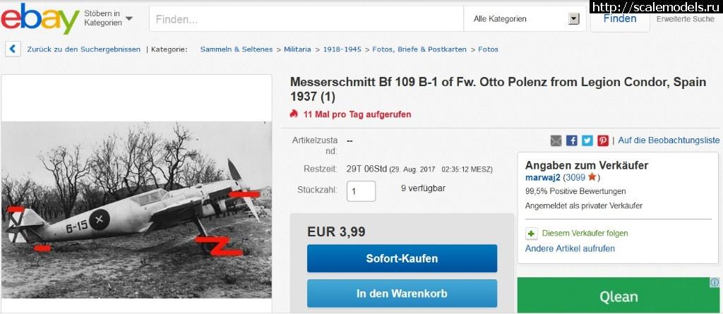 #1401766/ Вопросы по Ebay Закрыть окно