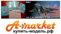 Новинки  AVDmodels, Бегемот, Great Wall Hobby, Riich