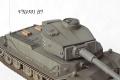 Звезда 1/35 VK4501 (P) - тигр Порше