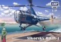 Анонс AMP 1/48 Sikorsky HO3S-1