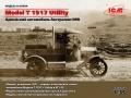 ICM 1/35 Model T 1917 Utility, Армейский автомобиль Австралии І МВ (рендеры)